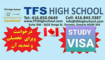 TFS High School